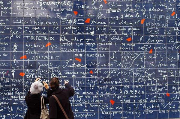 """perierga.gr - Ο απίθανος """"τοίχος της αγάπης""""!"""