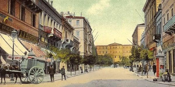 perierga.gr - Μια βόλτα στην παλιά (πολύ παλιά) Αθήνα!