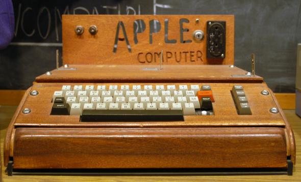 perierga.gr - Πωλήθηκε μισό εκατομμύριο ο πρώτος Η/Υ της Apple!!!