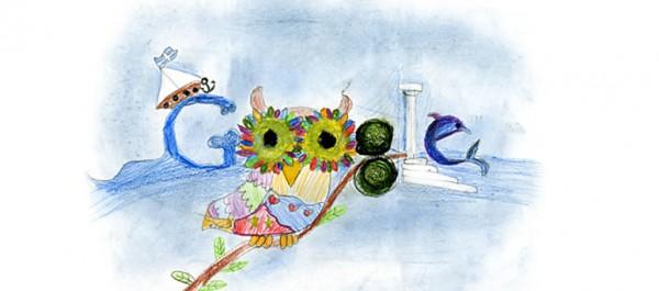 Perierga.gr - ''Η Ελλάδα μου, ήλιος και θάλασσα''