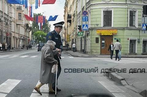 Perierga.gr - Υπάρχουν ακόμη καλοί άνθρωποι!
