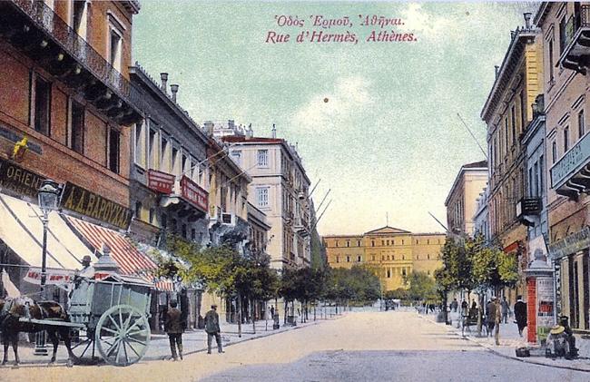 perierga.gr - Η παλιά Αθήνα μέσα από έγχρωμα καρτ ποστάλ!