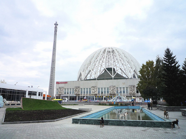 perierga.gr - Το ψηλότερο εγκαταλειμμένο κτήριο στον κόσμο!