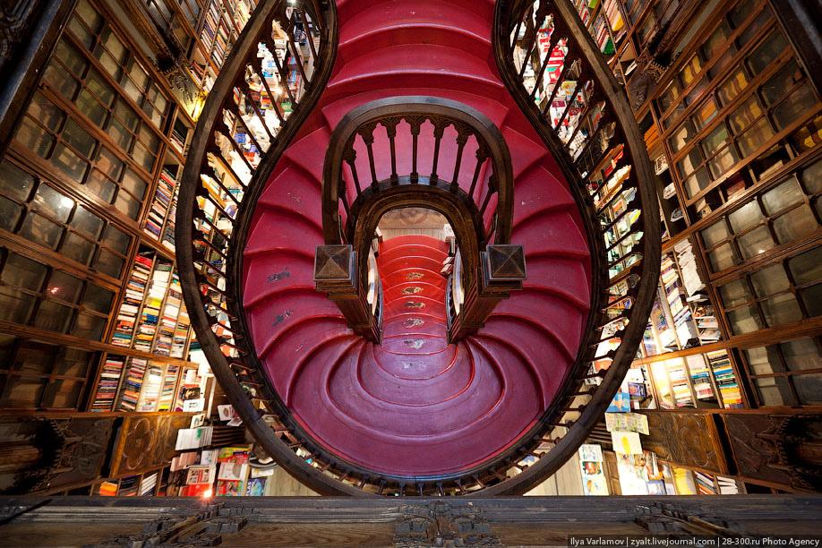 perierga.gr - Εμβληματικές σκάλες που εκπλήσσουν!