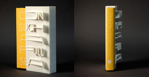 perierga.gr - Το πρώτο βιβλίο με τρισδιάστατο εξώφυλλο!