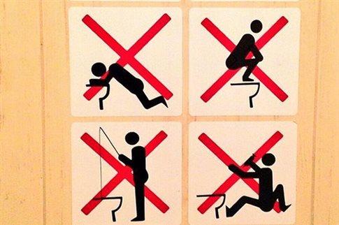 perierga.gr - Στις τουαλέτες του Σότσι απαγορεύεται το... ψάρεμα!