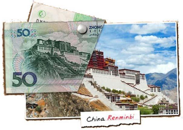 perierga.gr - Ένα νοητό ταξίδι στον κόσμο μέσα από χαρτονομίσματα!
