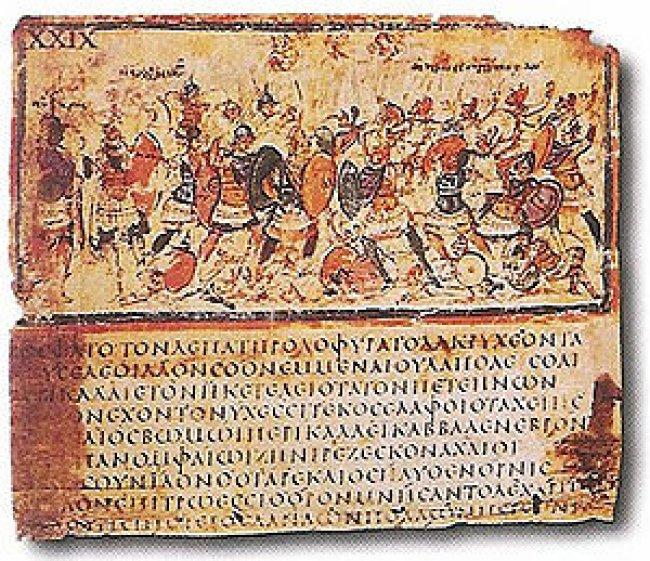 perierga.gr - Ελληνικά τα 9 από τα 15 καλύτερα κλασικά βιβλία όλων των εποχών!