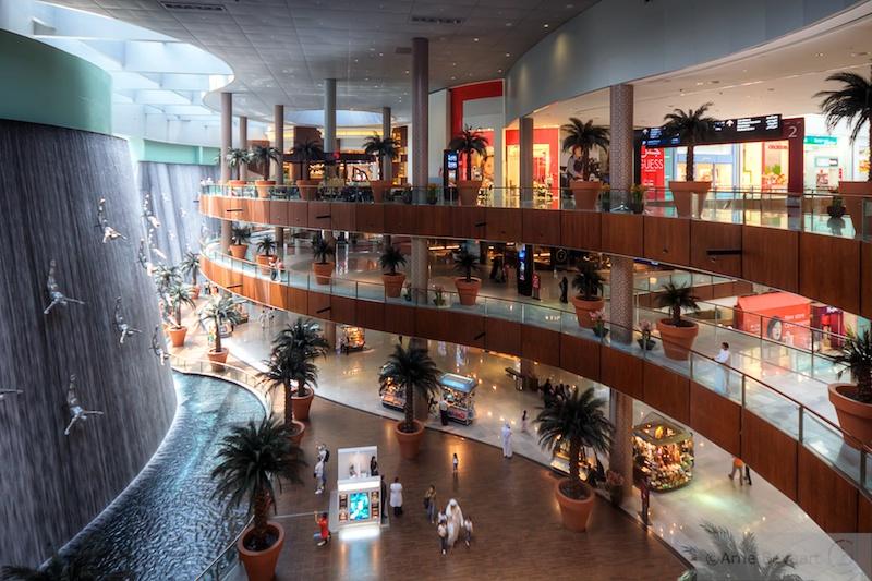 perierga.gr - Το μεγαλύτερο εμπορικό κέντρο στον κόσμο!