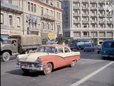 Perierga.gr - Η μαγευτική Αθήνα του 1961 σε ένα συγκλονιστικό video