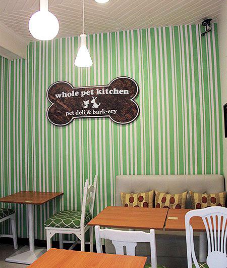 perierga.gr - Εστιατόριο σερβίρει μενού για ανθρώπους και... τετράποδα!