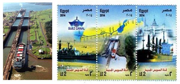 perierga.gr - Λάθος διώρυγα σε επετειακό γραμματόσημο της Αιγύπτου!