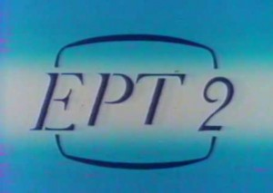 Διαφημίσεις της ελληνικής τηλεόρασης το 1980-81!