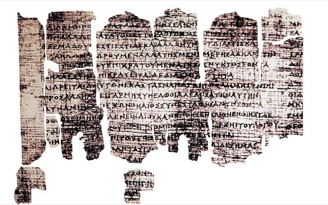 """perierga.gr - Ελληνικό το αρχαιότερο """"βιβλίο"""" της Ευρώπης!"""