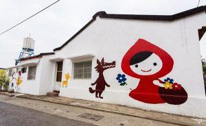 perierga.gr - Ζωγράφισαν ολόκληρο χωριό με καρτούν!