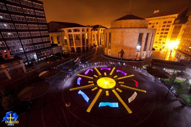 perierga.gr - 2015 η χρονιά του φωτός!