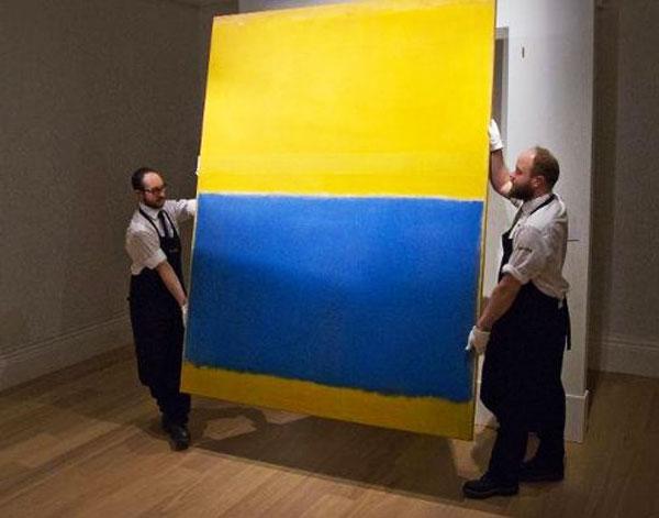 perierga.gr- 46,5 εκατ. δολάρια για... μπλε & κίτρινο!