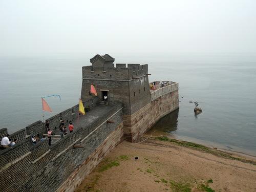 perierga.gr - Πού καταλήγει το Σινικό Τείχος;