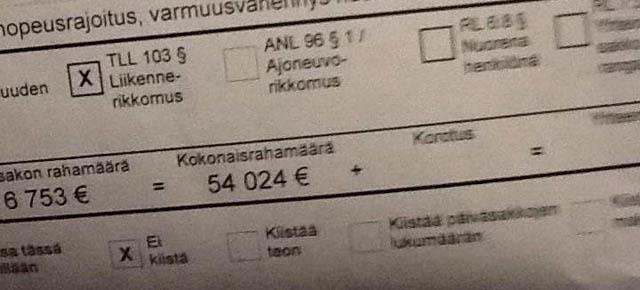 Perierga.gr - Πρόστιμο 54.024 ευρώ για υπερβολική ταχύτητα!