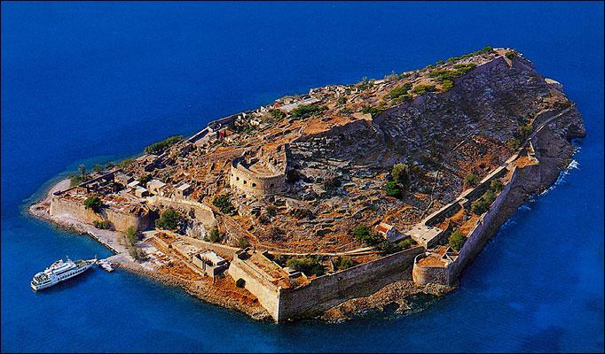 """perierga.gr - Το """"Νησί των λεπρών"""" από ψηλά!"""