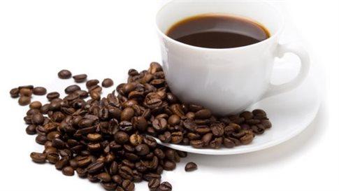 perierga.gr - Πιείτε καφέ και μειώστε τον κίνδυνο θανάτου!
