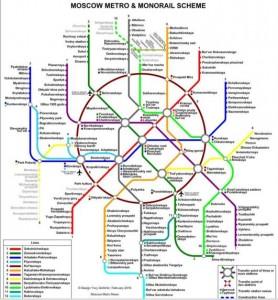 15 πολύπλοκοι χάρτες Μετρό!