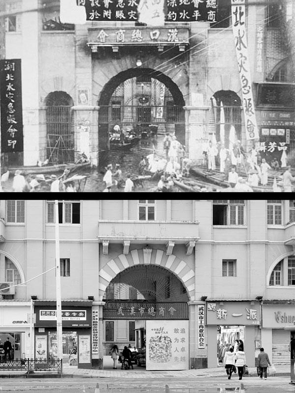 perierga.gr - Η δραματική ανάπτυξη της Κίνας μέσα σε 100 χρόνια!