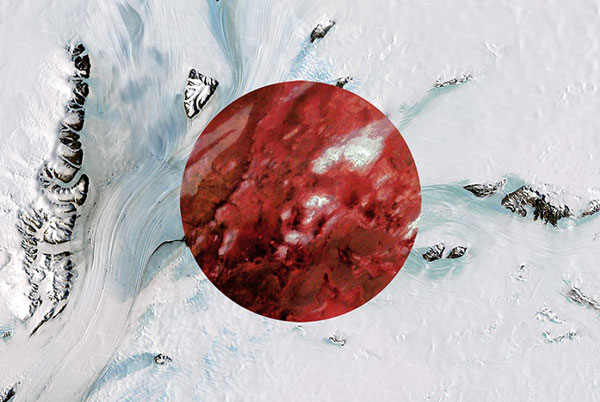 perierga.gr - Δορυφορικές εικόνες συνθέτουν σημαίες κρατών!