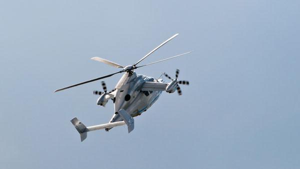 perierga.gr - Tο πιο γρήγορο ελικόπτερο που σχεδιάστηκε ποτέ!