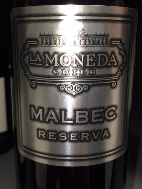 perierga.gr - Το καλύτερο κρασί στον κόσμο για μόλις 4,7 λίρες!