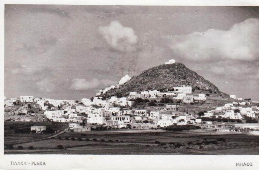 Φωτογραφίες ελληνικών νησιών απ' τα παλιά!