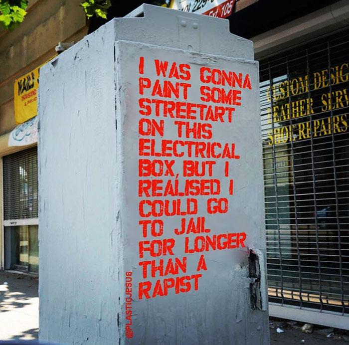 "perierga.gr - Η ""τέχνη του δρόμου"" τιμωρείται πιο πολύ και από βιασμό!"