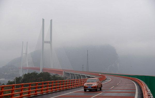 perierga.gr - Η ψηλότερη γέφυρα του κόσμου δόθηκε στην κυκλοφορία!