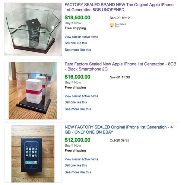 Perierga.gr-Έως και 20.000 δολάρια κοστίζει σήμερα το πρώτο iPhone