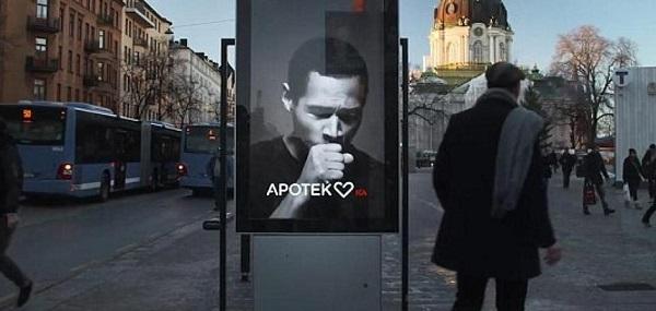 perierga.gr - Διαφήμιση που... βήχει μόλις «μυρίσει» καπνό!
