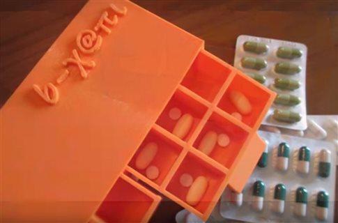 perierga.gr - «Έξυπνο» κουτί για χάπια θυμίζει πότε πρέπει να πάρεις το φάρμακο