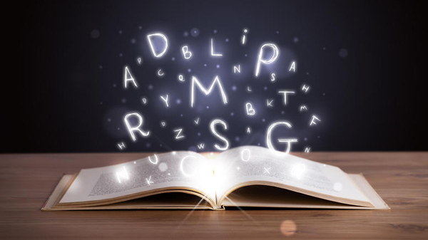 Perierga.gr-Απίστευτη μελέτη: Πως οι λέξεις έρχονται, φεύγουν και επανέρχονται στη μόδα