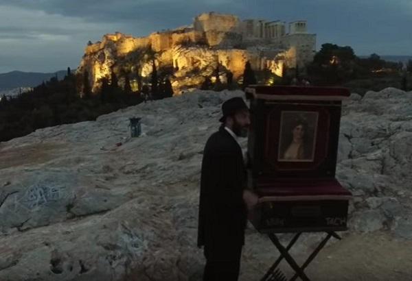 perierga.gr - Το ομορφότερο ξημέρωμα της Αθήνας υπό τους ήχους της λατέρνας