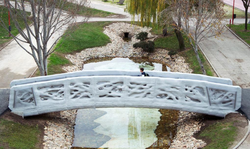 perierga.gr - Η πρώτη 3D πεζογέφυρα στον κόσμο!