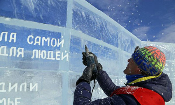 perierga.gr - Βιβλιοθήκη από πάγο στη λίμνη Βαϊκάλη!