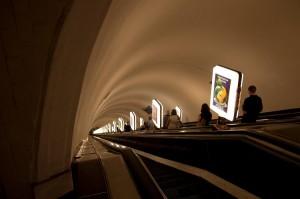 perierga.gr - Το βαθύτερο Μετρό στον κόσμο!