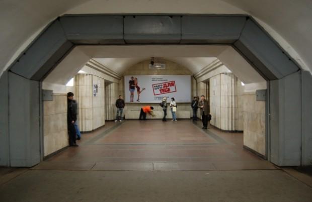 perierga.gr - Ο βαθύτερος σταθμός μετρό ξεπερνά τα 100 μέτρα από την επιφάνεια!