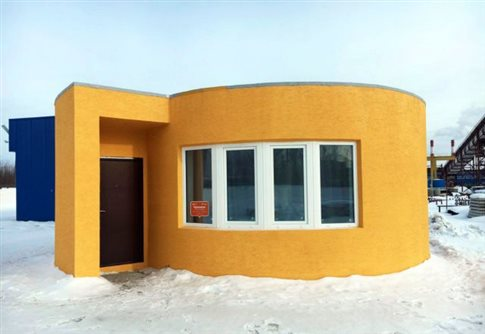 perierga.gr - Τώρα μπορείτε να τυπώσετε και το σπίτι σας!