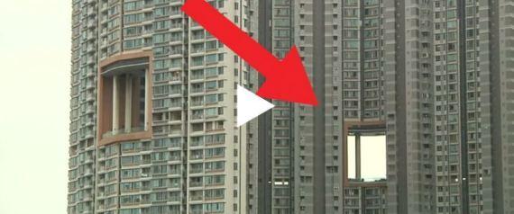 perierga.gr - Γιατί οι ουρανοξύστες στο Χονγκ Κονγκ έχουν τρύπες;