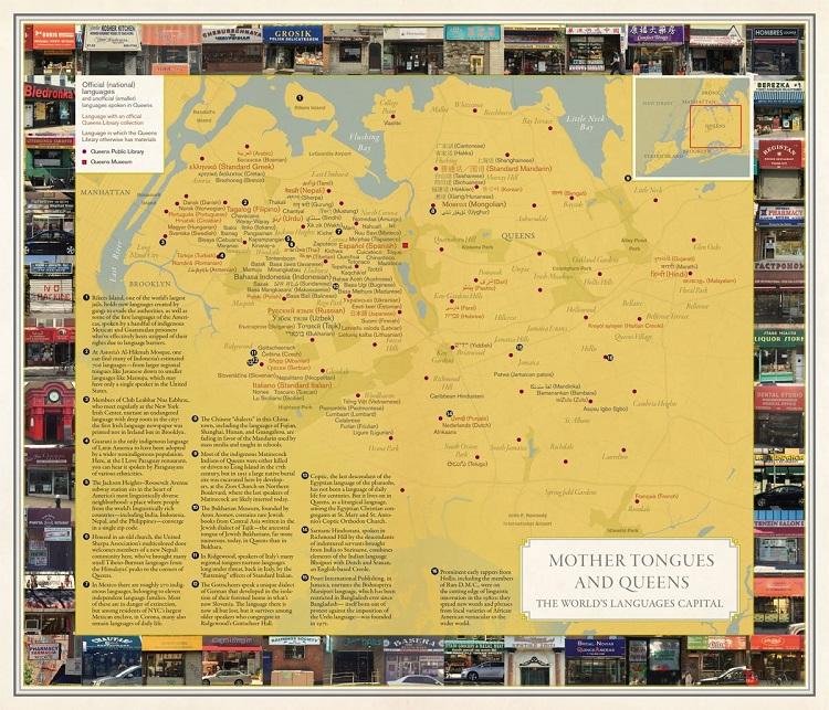 perierga.gr - Στη Ν. Υόρκη μιλάνε πάνω από 800 γλώσσες!