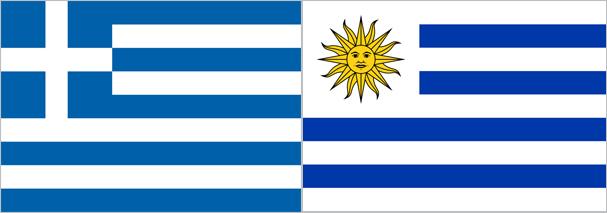 Perierga.gr - Ποια άλλη χώρα έχει σαν εθνικό σύνθημα το «ελευθερία ή θάνατος»