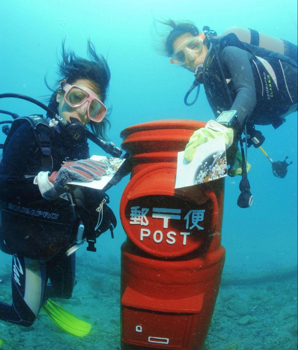 perierga.gr - Υποβρύχια γραμματοκιβώτια καλύπτουν κάθε ανάγκη