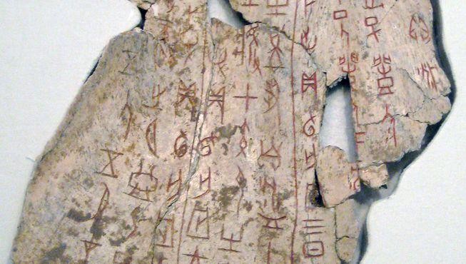 perierga.gr - Μουσείο δίνει 12.000 ευρώ για αποκρυπτογράφηση γραμμάτων σε ευρήματα