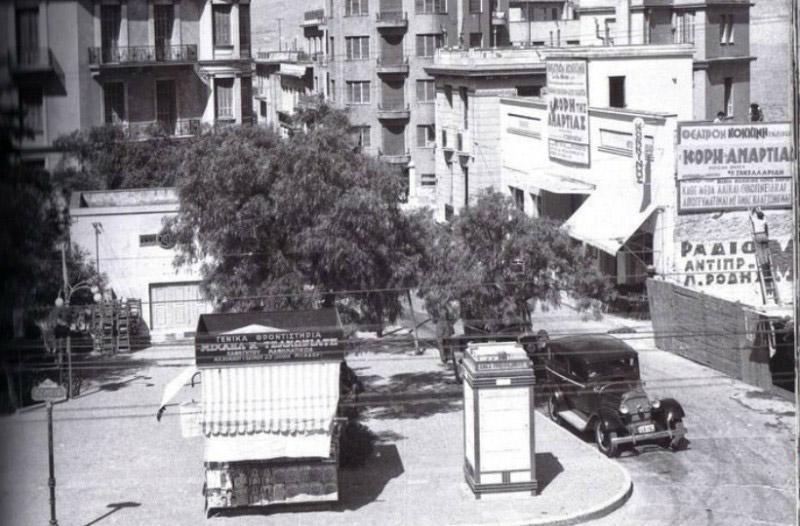 perierga.gr - Από πού πήραν το όνομά τους πλατείες & συνοικίες της Αθήνας;