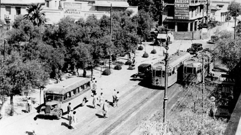 perierga.gr - Γιατί η πλατεία Αμερικής λεγόταν πλατεία Αγάμων;